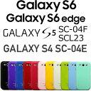 Galaxy S5 ケース galaxy s5 カバー sc-04f ケース scl23 カバー galaxy s4 ケース sc-04e ケース カバー ギャラクシーs5 TPU ゼリー ソフト スマホケース スマホカバー スマフォ スマホグッズ [EJ]