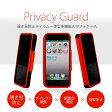 【送料無料】iphone5s ケース iphone5 ケース galaxy s4 ケース galaxy note2 ケース のぞき見防止 プライバシーガード 指紋防止 フリップ スマホケース スマホカバー [EJ]