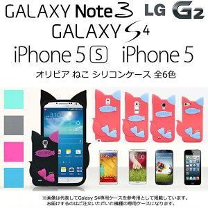 iPhone5s iPhone5 G2 L-01F/ギャラクシー Note3 SC-01