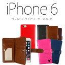 iPhone6 ケース 手帳 iphone6 ケース ブランド アイフォン6 ケース 手帳型 iph...