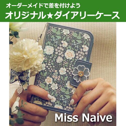【ブランドの】 iphone6 ケース シャネル 香水 楽天,シャネル iphone6 ケース 新作 専用 蔵払いを一掃する