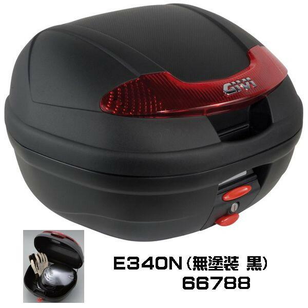GIVI モノロックケース E340シリーズ リアボックス 無塗装ブラック(E340N 66788)