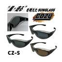 TNK工業 COZY CZ-S バイク用 偏光レンズ サングラス
