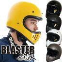 楽天JOYPOWERダムトラックス THE BLASTER ザ・ブラスター改 MKスタイル フルフェイスヘルメット