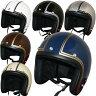ダムトラックス JET-J (ジェット-ジェイ) バイク・オートバイ用 ストリート ジェットヘルメット ラインカラー