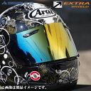 【Arai スーパーアドシスI シールド】 (セミスモーク/ゴールドミラー) 山城 EXTRA SHIELD フルフェイスヘルメット用シールド