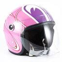 アルファレイズ 72JAM JET HELMET SPL-01 SP TADAO JET 「SP忠男 ジェットヘルメット」 ベビーピンク/パープル 目玉ヘルメット レディースサイズ