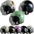 リード工業 Street Alice (ストリート アリス) QP-2 スモールロージェットヘルメット レディースサイズ(55cm〜57cm未満)