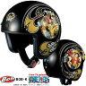 OGK BOB-K ワンピース スモールジェットヘルメット ムギワライチミ-16(麦わらの海賊団) ONE PIECE コラボレーション