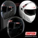 【新製品:送料無料】 世界初FreeStopシールド機構採用!シンプソン SPEEDWAY RX10 フルフェイスヘルメット