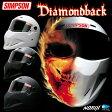 シンプソン ダイヤモンドバック バイク用フルフェイスヘルメット SIMPSON DIAMONDBACK