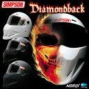 【ご予約受付中:送料無料】 SIMPSON:攻撃的なフォルムでついに登場!シンプソン SIMPSON DIAMONDBACK(ダイヤモンドバック) バイク用フルフェイスヘルメット