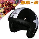 大人気のバイカーズ チビジェットが、バージョンアップして再登場!2010年新SG規格適合の最新モデルです♪TNK工業 SPEEDPIT BS-6 [ ブラック/スター ] スモールジェットヘルメット デザインカラー