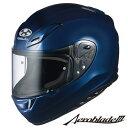 OGK Aeroblade-3 (エアロブレード3) フルフェイスヘルメット 【エターナルブルー XLサイズ】