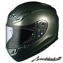 OGK Aeroblade-3 (エアロブレード3) フルフェイスヘルメット 【ロイヤルガンメタ Mサイズ】