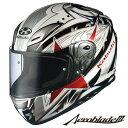 OGK Aeroblade-3 STELLATO (エアロブレード3 ステラート) フルフェイスヘルメット 【ホワイトブラック XLサイズ】