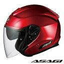 OGK ASAGI (アサギ) ジェットヘルメット 【シャイニーレッド XXLサイズ】