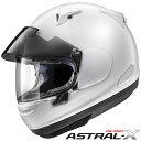 アライ ASTRAL-X (アストラルX) フルフェイスヘルメット 【グラスホワイト XLサイズ】
