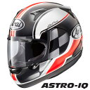 アライ×山城 ASTRO-IQ CONTEST (アストロIQ コンテスト) フルフェイスヘルメット 【レッド Mサイズ】