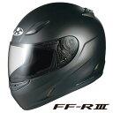 OGK FF-R3 フルフェイスヘルメット 【フラットブラッ...