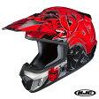 HJC CS-MX2 グラフド オフロードヘルメット 【レッド XL(61-62cm):HJH097】