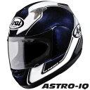 アライ×東単 ASTRO-IQ PEDROSA GP (アストロIQ ペドロサGP) フルフェイスヘルメット 【L(59-60cm)サイズ】