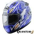 アライ×東単 QUANTUM-J Eternal (クアンタムJ エターナル) フルフェイスヘルメット 【ブルー XL(61-62cm)サイズ】