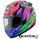 アライ×東単 QUANTUM-J SAKATA (クアンタムJ サカタ) フルフェイスヘルメット 【XL(61-62cm)サイズ】