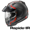 アライ RAPIDE-IR BOLD PS (ラパイドIR ボールド PS) フルフェイスヘルメット 【アカ XLサイズ】