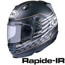 アライ×山城 RAPIDE-IR FLAG USA (ラパイドIR フラッグ USA) フルフェイスヘルメット 【Lサイズ】