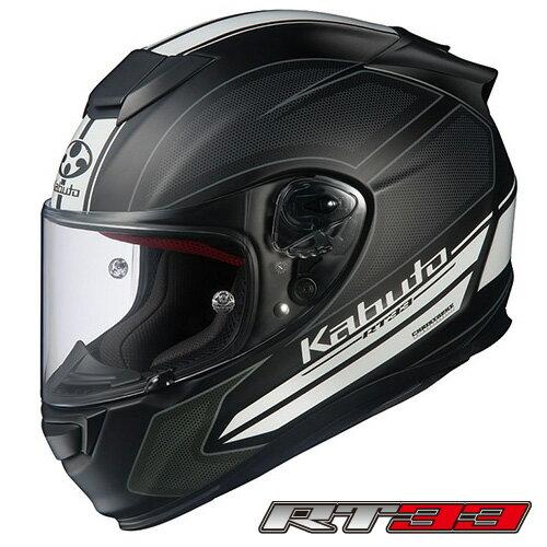 OGK RT-33 ACUTO(アクート) フルフェイスヘルメット 【XLサイズ】