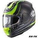 アライ RX-7X CRUTCHLOW クラッチロウ (カル・クラッチロウ選手レプリカ) フルフェイスヘルメット 【Lサイズ】