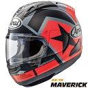 アライ RX-7X MAVERICK 【Mサイズ】 マーヴェリック M ビニャーレス選手レプリカ フルフェイスヘルメット