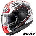 アライ RX-7X REA 【Sサイズ】 ジョナサン・レア選手レプリカ フルフェイスヘルメット