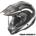アライ TOUR-CROSS 3 MESH (ツアークロス3 メッシュ) オフロードヘルメット 【サンド(つや消し) XLサイズ】