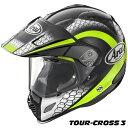 アライ TOUR-CROSS 3 MESH (ツアークロス3 メッシュ) オフロードヘルメット 【黄 Lサイズ】