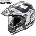 アライ TOUR CROSS3 VISION 【ホワイト XLサイズ】 ビジョン オフロードヘルメット つや消しカラー