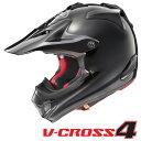 アライ V-CROSS 4 (Vクロス4) オフロードヘルメット 【黒 Lサイズ】