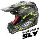 アライ V-CROSS 4 SLY (Vクロス4 スライ) オフロードヘルメット 【イエロー Lサイズ】