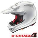 アライ V-CROSS 4 (Vクロス4) オフロードヘルメット 【白 Lサイズ】