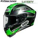 ショウエイ X-FOURTEEN LAVERTY 【TC-4(GREEN/BLACK) Lサイズ】 X-14 ラバティー レプリカ フルフェイスヘルメット