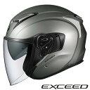 OGKカブト EXCEED 【クールガンメタ XLサイズ】 エクシード ジェットヘルメット