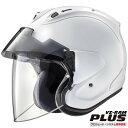 アライ VZ-RAM PLUS  VAS-Zプロシェードシステム標準装備 ジェットヘルメット