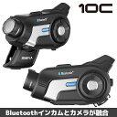 SENA 10C シングルパック(1台) カメラ内蔵 Bluetoothインターコム 0410001K/10C-01