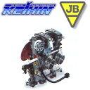 ケイヒン FCRキャブレター [ カワサキ Z250FT : H/Z 28φ ] 302-28-108 BITO R&D JB-POWER