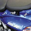 キジマ ヘルメットロック GSX1300Rハヤブサ(08-15) ブラック 303-1567