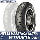 メッツラー ME888 MARATHON ULTRA リア MT90B16 74H TL 2318800