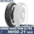 メッツラー ME888 MARATHON ULTRA ホワイトウォール フロント MH90-21 54H TL 2408500