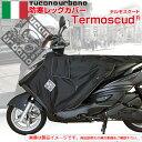トゥカーノウルバーノ テルモスクード スクーター 防寒 レッグカバー ベスパ LX/LXV/S・ベスパ S50/125('07) R153/77459 TucanoUrbano Termoscud
