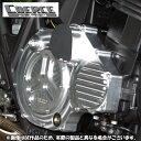 COERCE(コワース) ビレットクラッチカバー ZRX1200ダエグ ケミカルポリッシュ 0-6-CKK02